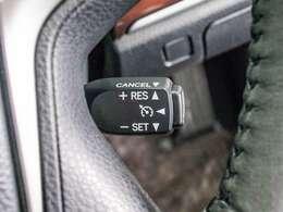 ★快適、楽々の【オートクルーズコントロール】搭載。高速道路ではアクセル踏まずのドライブが可能です。高級車、上級グレードゆえの装備で御座います!