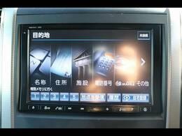 純正8型ナビを装備。フルセグTV、ブルートゥース接続、DVD再生可能、音楽の録音も可能です。