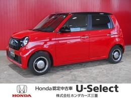 ホンダ N-ONE 660 オリジナル 当店車 オリジナル2トーン 8インチナビ
