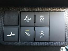 【衝突軽減ブレーキ】【横滑り防止機能】装備!