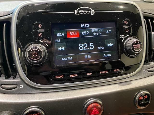 オーディオや車の設定などを操作するパネルです。