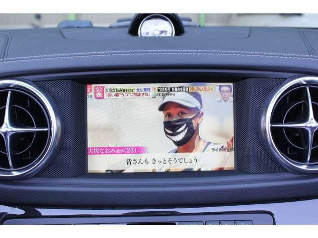 ■純正地デジHDDナビを装備しております!■レーダー探知機・ドライブレコーダーも装着済です!■