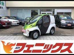 トヨタ コムス OPツートンカラー 充電ケーブル B・COMデリバリー  ツートン