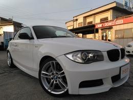 BMW 1シリーズクーペ 135i 白ホワイト9/30マデノケッサンスエール