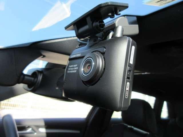 ◆ドライブレコーダー◆危険運転対策には必需品です◆