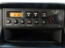 【ラジオ】AM/FMラジオが装備されています。