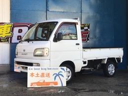 ダイハツ ハイゼットトラック 660 スペシャル 3方開 5速MT エアコン 本土直送 錆止済