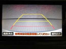 販売につきましては近隣2府4県と岡山県のお客様に限らせて頂きます。