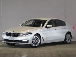 BMW 5シリーズ 523d ラグジュアリー ディーゼルターボ 認定中古車 ワンオーナー 地デジ ACC