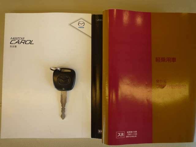 取扱い説明書 整備記録簿 リモコンキー1個付きです