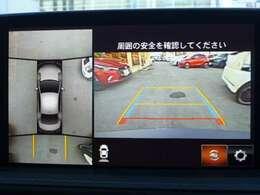360度カメラです。前後左右確認できますので死角なし!