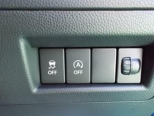 アイドリングストップオフスイッチ☆アイドリングストップ中のエアコンは冷風から送風に切り替わってしましますが、暑い日にはずっと涼しくしておきたいですよね?そんな時はオフにしてドライブを楽しみましょう!