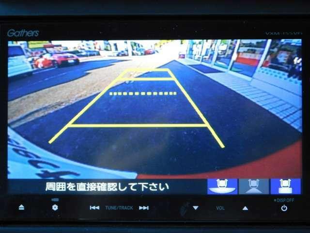 バックカメラの画像です!後退時に便利なサポートアイテムです!見えにくい後方を目視とあわせてお使いいただくことでより安全にお使いいただくことができます♪
