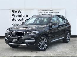 BMW X3 xドライブ20i xライン 4WD ハイライン黒革ステアリングサポ19AW