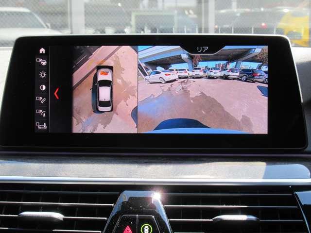 3Dビュー、トップビュー、サイドビュー、リアビューカメラで周囲を見渡すことが出来るので、駐車などに大変役に立ちます!死角が少なくなるので、安全運転につながりますね♪