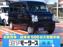 日産 NV100クリッパー の中古車 660 GX ハイルーフ 静岡県掛川市 111.6万円