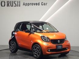 スマート フォーツークーペ エディション1 (ラバオレンジ) ツイナミック 限定440台 ワンオーナー 社外SDナビ