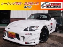 ホンダ S2000 2.0 公式レース用車両 S耐レギュレーション車両