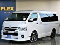 トヨタ ハイエース の中古車 2.7 GL ロング ミドルルーフ 神奈川県厚木市 409.8万円