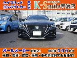 当店「ケイスマイル」では軽自動車をオールメーカー200台展示している京都でも最大級のお店です!明るく楽しいスタッフとの商談はきっとご満足いただけるはずですよ!是非一度ご来店くださいませ!!