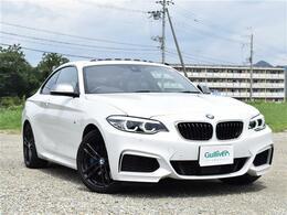BMW 2シリーズクーペ M240i 本革シート サンルーフ