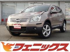 日産 デュアリス の中古車 2.0 20G FOUR 4WD 富山県高岡市 75.9万円