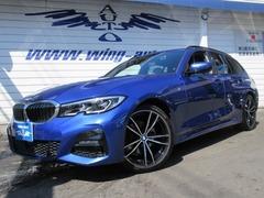 BMW 3シリーズツーリング の中古車 320d xドライブ Mスポーツ ディーゼルターボ 4WD 東京都世田谷区 588.0万円