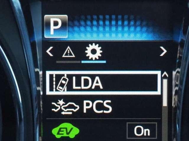 衝突回避支援パッケージ「セーフティセンスP」・プリクラッシュ・レーダークルーズ・レーンディパーチャーアラート・アダプティブハイビームシステム