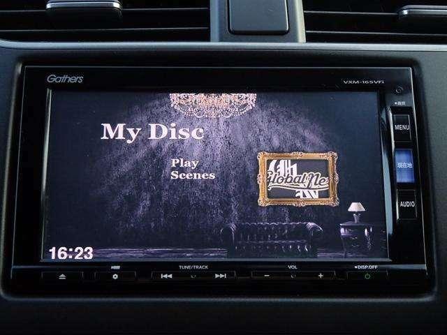 地デジTVはもちろんのこと!DVDの視聴も可能☆ドライブの際中にもお好きなDVDを見る事が出来るので、一緒に乗られる方にも喜ばれます!ドライブをするのも楽しくなり、テンション上がること間違いなしの装備