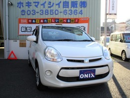 トヨタ パッソ 1.0 X Lパッケージ 純正ナビ・フルセグTV・VSC&TRC