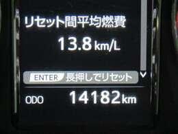 走行距離は少なく、14,000kmです。