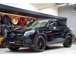 メルセデス・ベンツ GLEクーペ 350 d 4マチック スポーツ オレンジアート エディション 4WD 限定100台