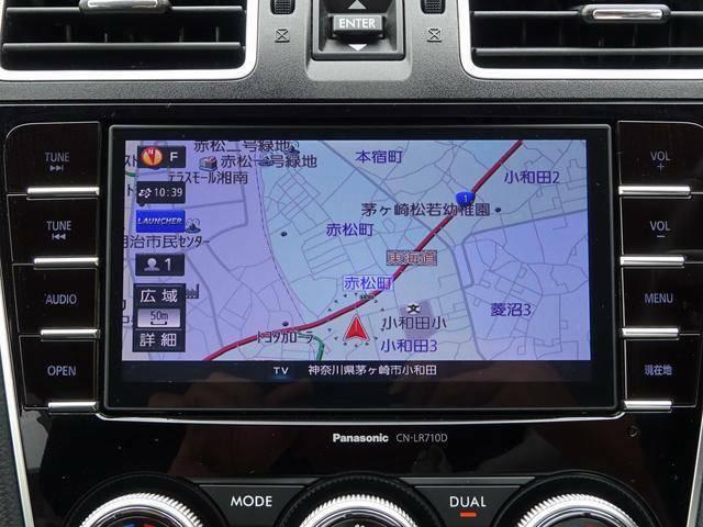 ◆膨大な情報を収録した地図データにより快適なドライブをサポートいたします!◆