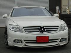 メルセデス・ベンツ CLクラス の中古車 CL550 静岡県沼津市 229.0万円