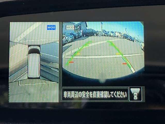 【アラウンドビューモニター】駐車時に後方確認もできますので、大きな車の運転で不安な方も安心してお乗りいただけます♪
