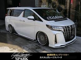 トヨタ アルファード 2.5 S Cパッケージ ジュールコンプリート