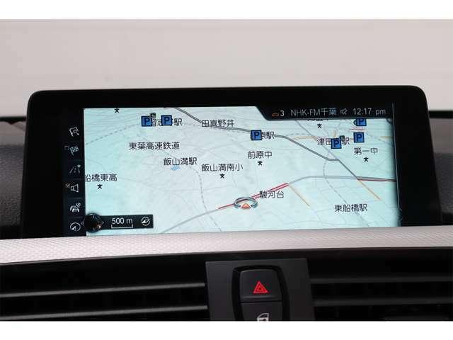 VICS3メディア対応HDDナビ採用。渋滞情報などをマップに反映し、最適なルート案内を行います。
