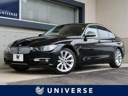 BMW 3シリーズ アクティブハイブリッド 3 モダン 1オーナー ベージュ革シート 純正ナビ