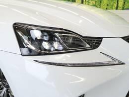●【三眼LEDヘッドランプ】装備!レクサスならではの装備で昼間でもスモールを付けて走るスタイルが流行っています☆