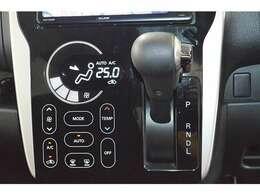 軽やかなタッチでスマートフォンのように操作ができるタッチパネルのフルオートエアコン★花粉フィルターを装備してクリーンな車内空間をキープします♪