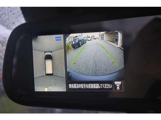 アラウンドビューモニターで駐車時も安心です☆