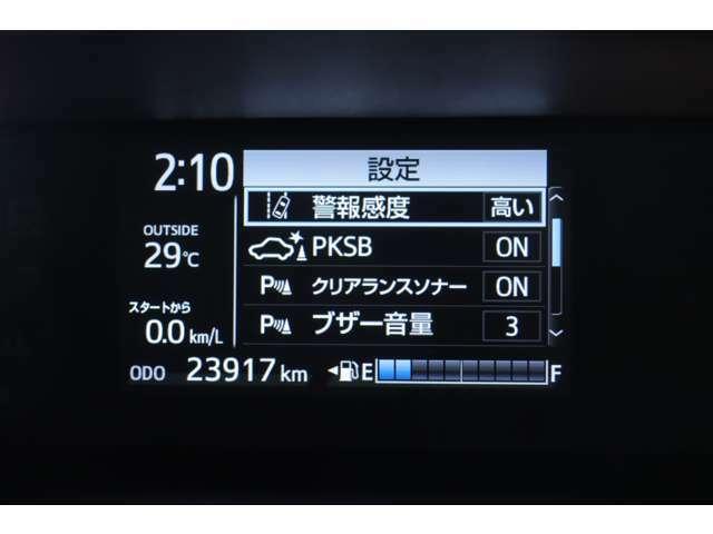 パーキングサポートブレーキ☆