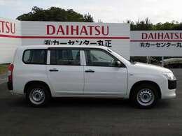 ☆販売スタッフは全員 中古自動車販売士と自動車査定士の資格あります。