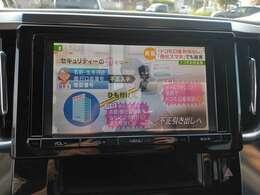純正のカーナビゲーションシステム搭載しております。CD.DVD.Bluetoothなど様々な用途で使用可能です。