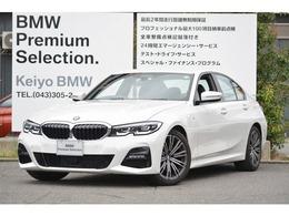BMW 3シリーズ 320d xドライブ Mスポーツ ディーゼルターボ 4WD デモカー サウンドP コンフォートP