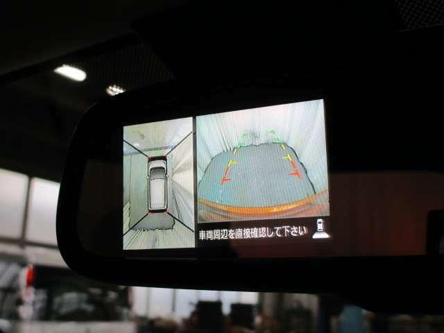 360℃見渡せるアラウンドビューモニター バックカメラ搭載で駐車も安心!