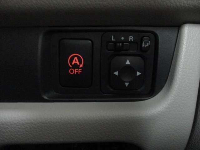 アイドリングストップで燃費と環境に優しいです!