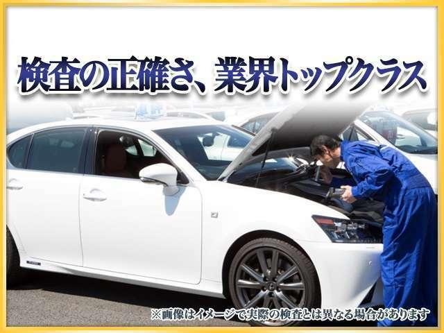 Bプラン画像:◆第3社機関鑑定済車両◆内装・外装はもちろん、エンジン機関等、資格を持った検査員が検査しております◆