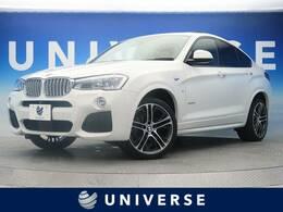 BMW X4 xドライブ28i Mスポーツ 4WD サンルーフ OP20AW LED 純正ナビ