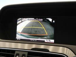 ●バックカメラ『駐車が苦手な方でも安心して車庫入れ可能』